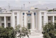 امکان امتحان غیرحضوری در دانشگاه علوم پزشکی تهران